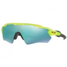 Oakley Junior Radar EV XS Path