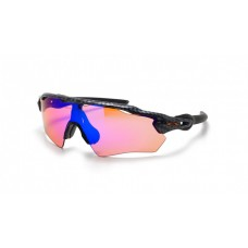 Oakley Junior Radar EV XS Path Prizm Trail