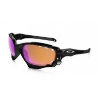 Oakley Racing Jacket Vented Prizm Trail