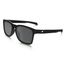 Oakley Catalyst Polarized