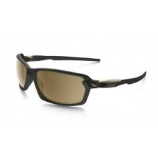 Oakley Carbon Shift Polarized
